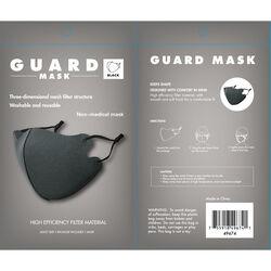 Allure  Guard  Face Mask  Black  1 pc.