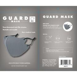 Allure  Guard  Face Mask  Gray  1 pc.