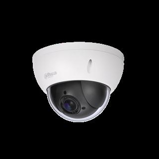 Dahua 4MP 4x PTZ Network Camera - Hills Limited