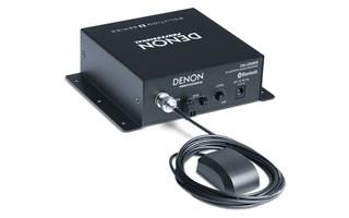 [DP17]DN-200BR_Angle_Front_Antenna_Web_RGB