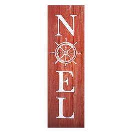 """Noel"" Captain's Wheel Canvas Wall Decor"