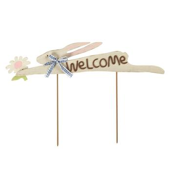 "Antique Wood Running Bunny ""Welcome"" Sign"