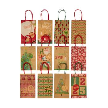 Christmas Print Kraft Paper Gift Bags, Set of 24