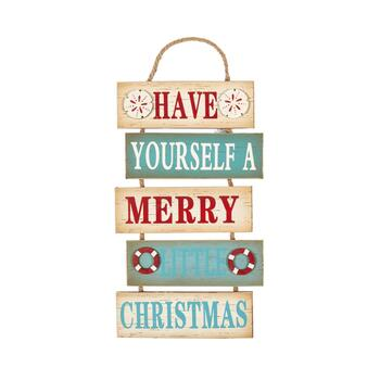 "18"" ""Have Yourself A Merry Little Christmas"" Wood Plank Wall Decor"