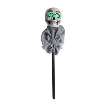 "26"" Gray LED Skull Yard Stake"