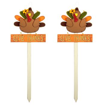 "36"" ""Give Thanks"" Turkey Yard Stakes, Set of 2"