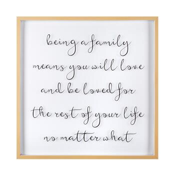 "25"" ""Being a Family"" Silkscreen Wall Decor"