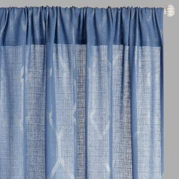 "96"" Metallic Printed Window Curtains, Set of 2"