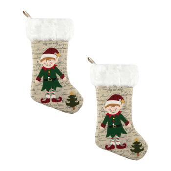 Elf Script Burlap Stockings with Faux Fur Cuff, Set of 2