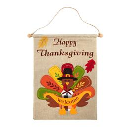 "18"" ""Happy Thanksgiving"" Burlap Banner"