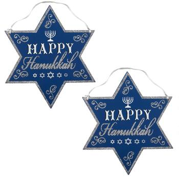 "12""x14"" ""Happy Hanukkah"" Star Hanging Wall Decor, Set of 2"