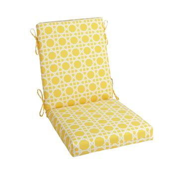 Yellow Cane Indoor/Outdoor Hinged Chair Pad