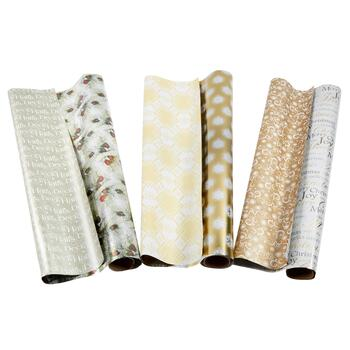 Shiny Gold Reversible Wrapping Paper Rolls, Set of 3