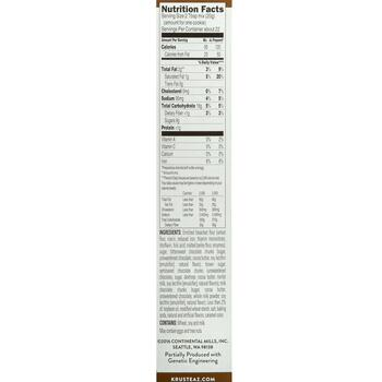 Krusteaz® Triple Chocolate Chunk Cookie Mix, 12 Boxes view 2