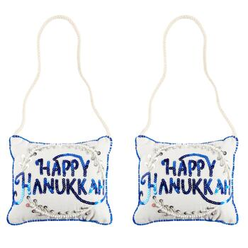 """Happy Hanukkah"" Beaded Pillow Hangers, Set of 2"