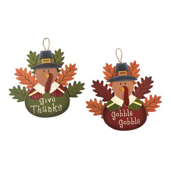 "17"" ""Give Thanks"" and ""Gobble Gobble"" Hanging Turkeys, Set of 2"