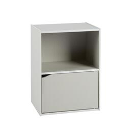 "21.5"" 2-Tier Storage Cube with Door"