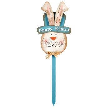 "39.5"" Blue ""Happy Easter"" Bunny Head Garden Stake"