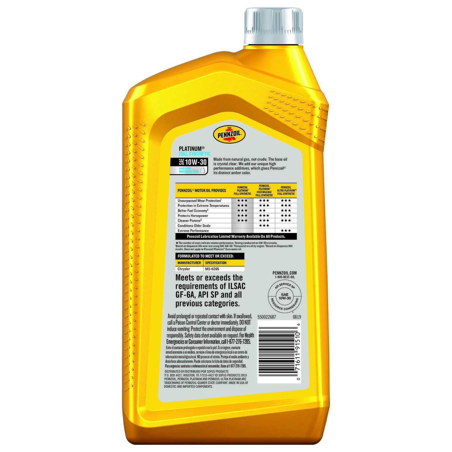 PENNZOIL  Platinum  10W-30  4 Cycle Engine  Synthetic  Motor Oil  1 qt.