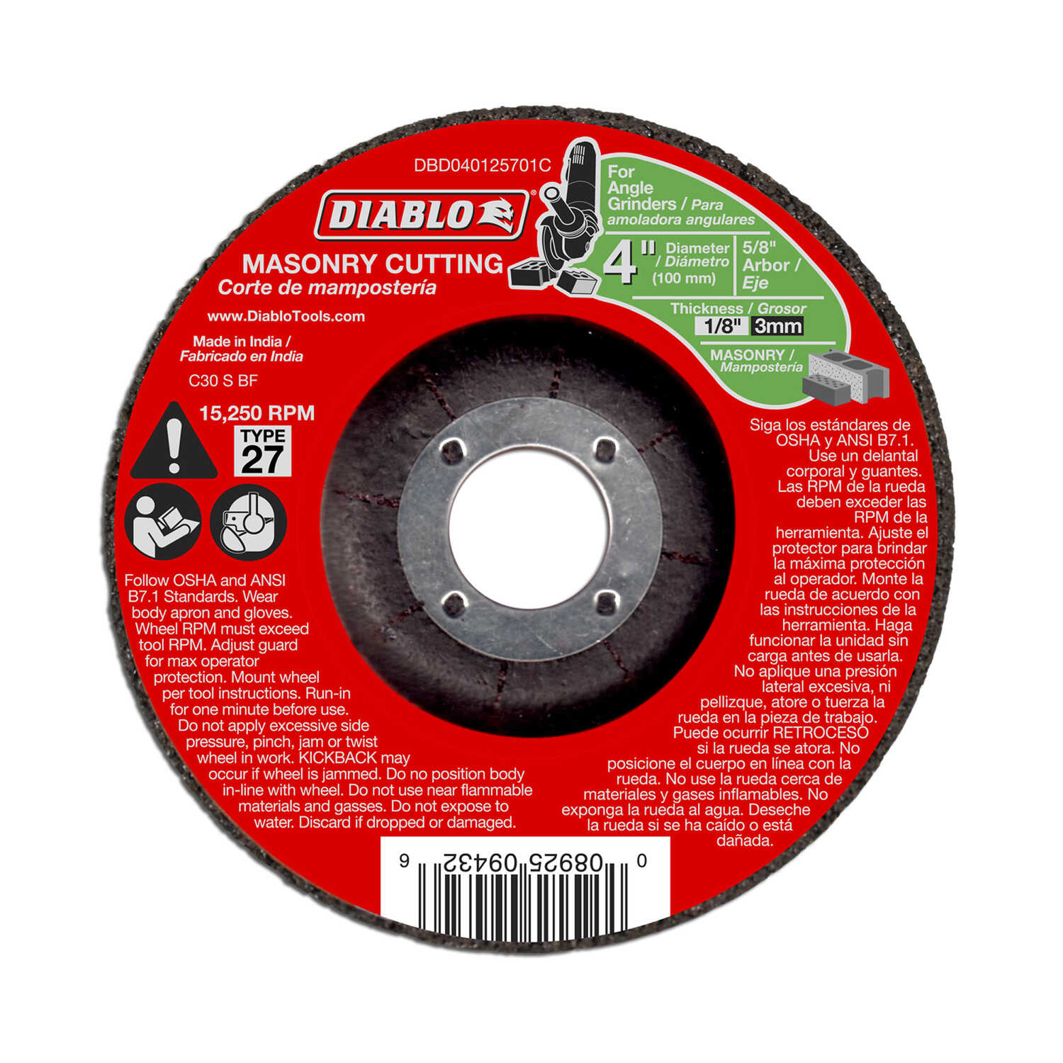 Diablo  4 in. Aluminum Oxide  Masonry Cut-Off Disc  1/8 in.  x 5/8 in.   1 pk