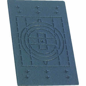 Sigma Electric  Rectangle  Crosslinked Foam  Replacement Gasket  1 gang