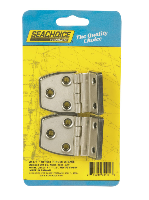 Seachoice  Polished  1-1/2 in. W x 2-1/4 in. L Offset Short Side Hinges With Nylon Base  1 pc. Stain