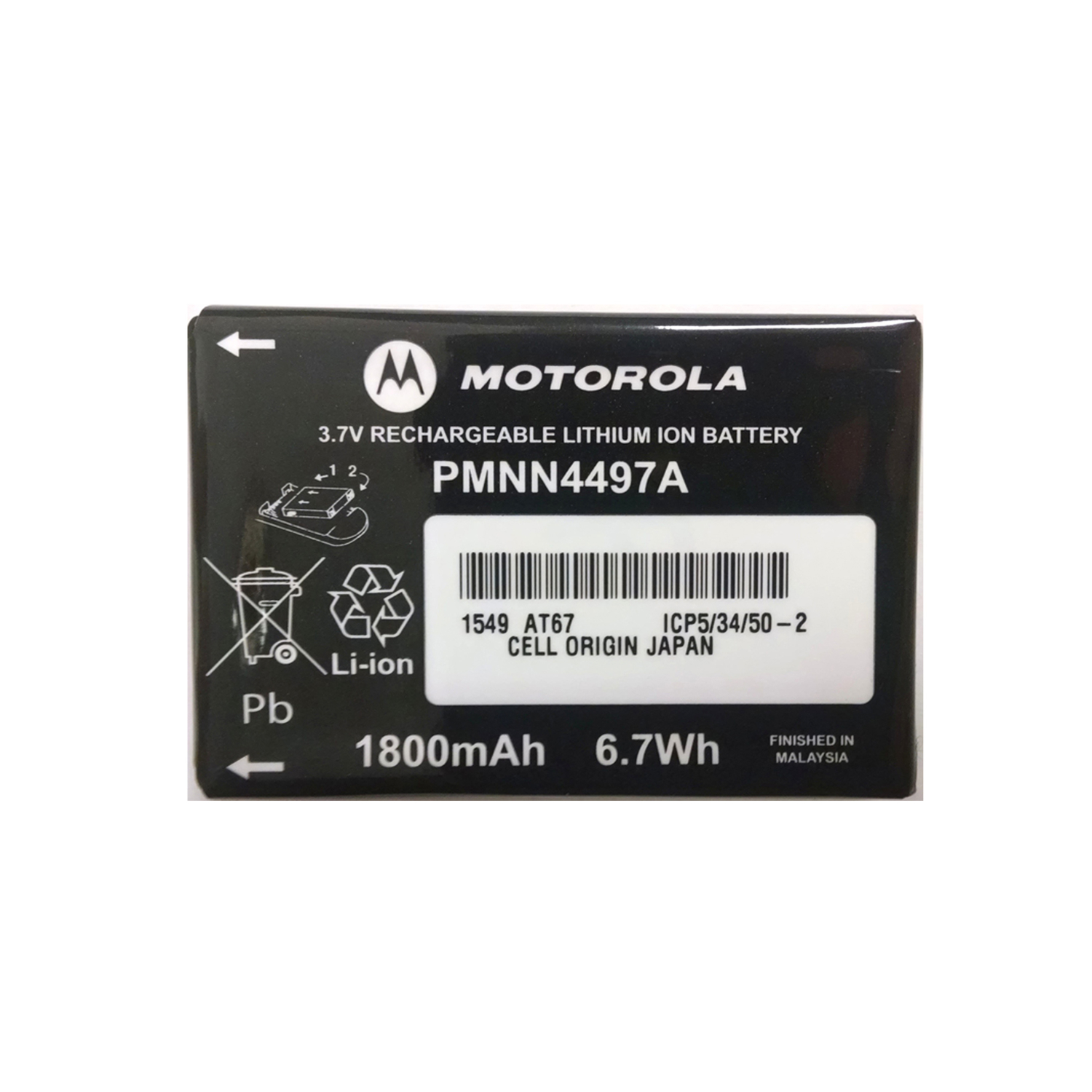 Motorola Solutions  Lithium Ion  3.65-Volt  PMNN4497  1 each Two-Way Radio Battery