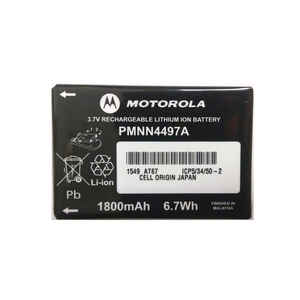 Motorola Solutions  Lithium Ion  3.65-Volt  3.7 volt Two-Way Radio Battery  PMNN4497  1 each