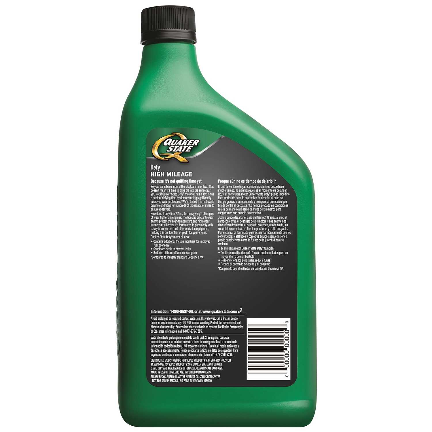 Quaker State  Defy  10W-30  4 Cycle Engine  Motor Oil  1 qt.