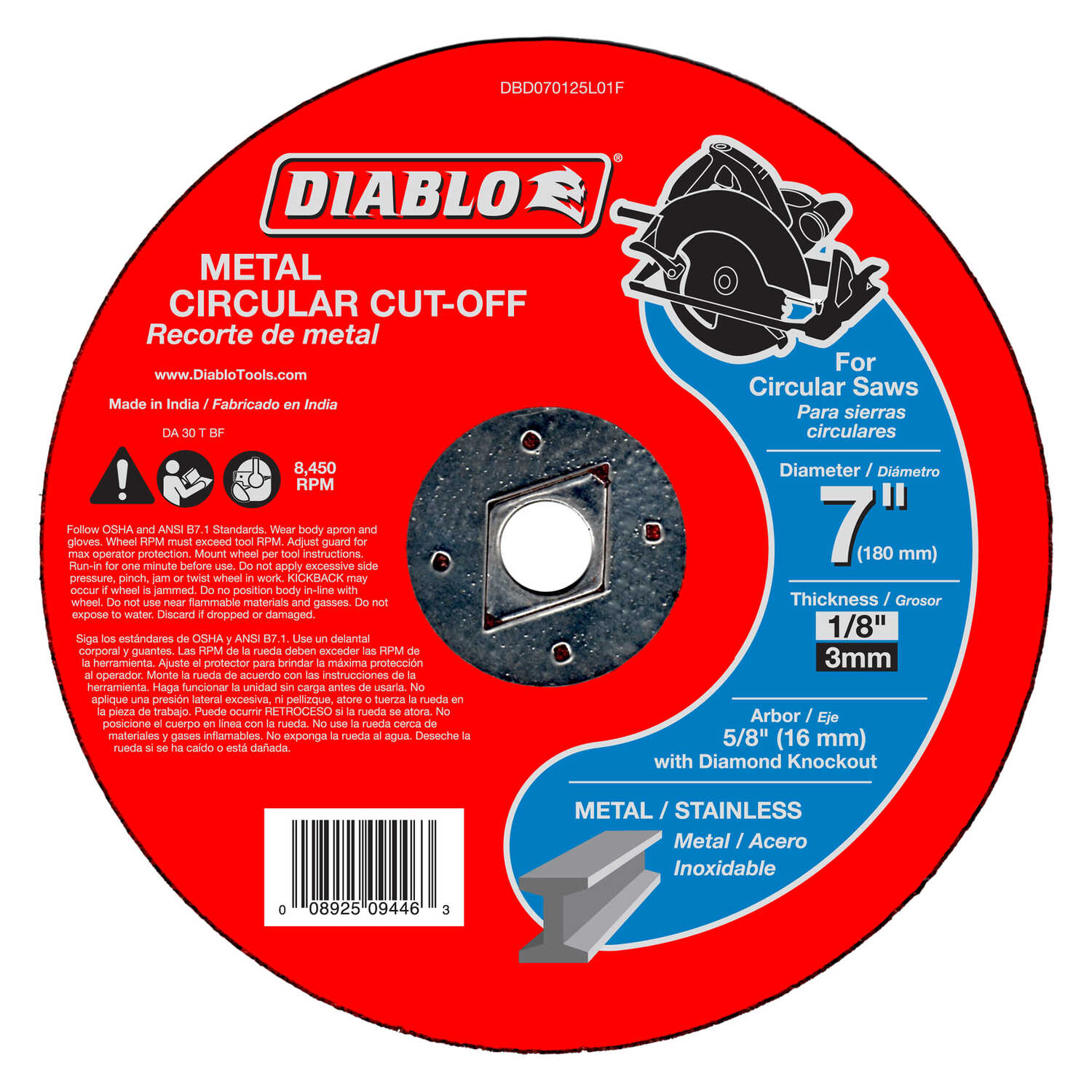 Diablo  7 in. Aluminum Oxide  Metal Circular Cut-Off Disc  1/8 in.  x 5/8 in.   1 pk