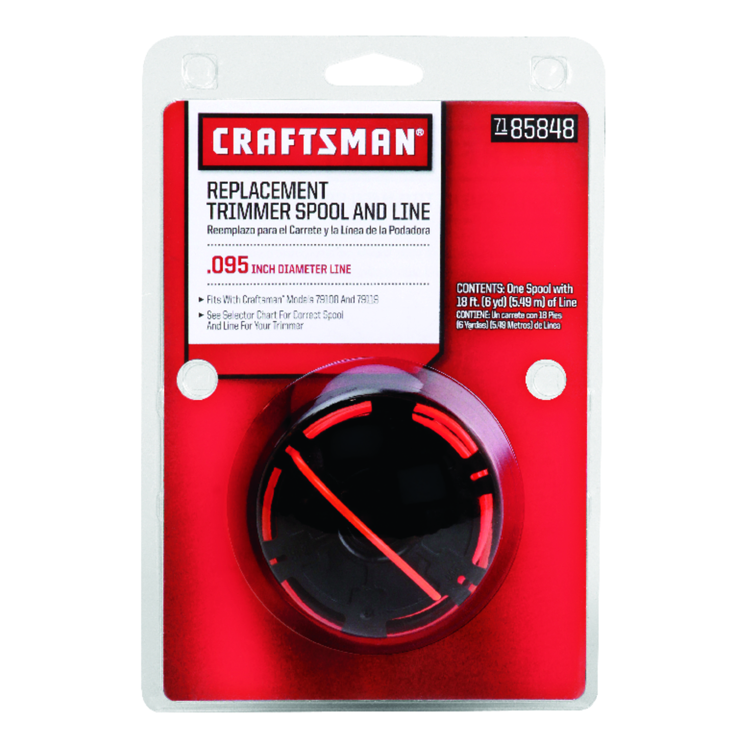 Craftsman  Replacement Line Trimmer Spool