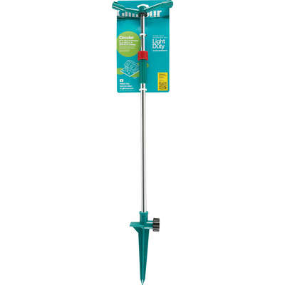 Gilmour  Spike Base  Stationary Sprinkler  1900 sq. ft.