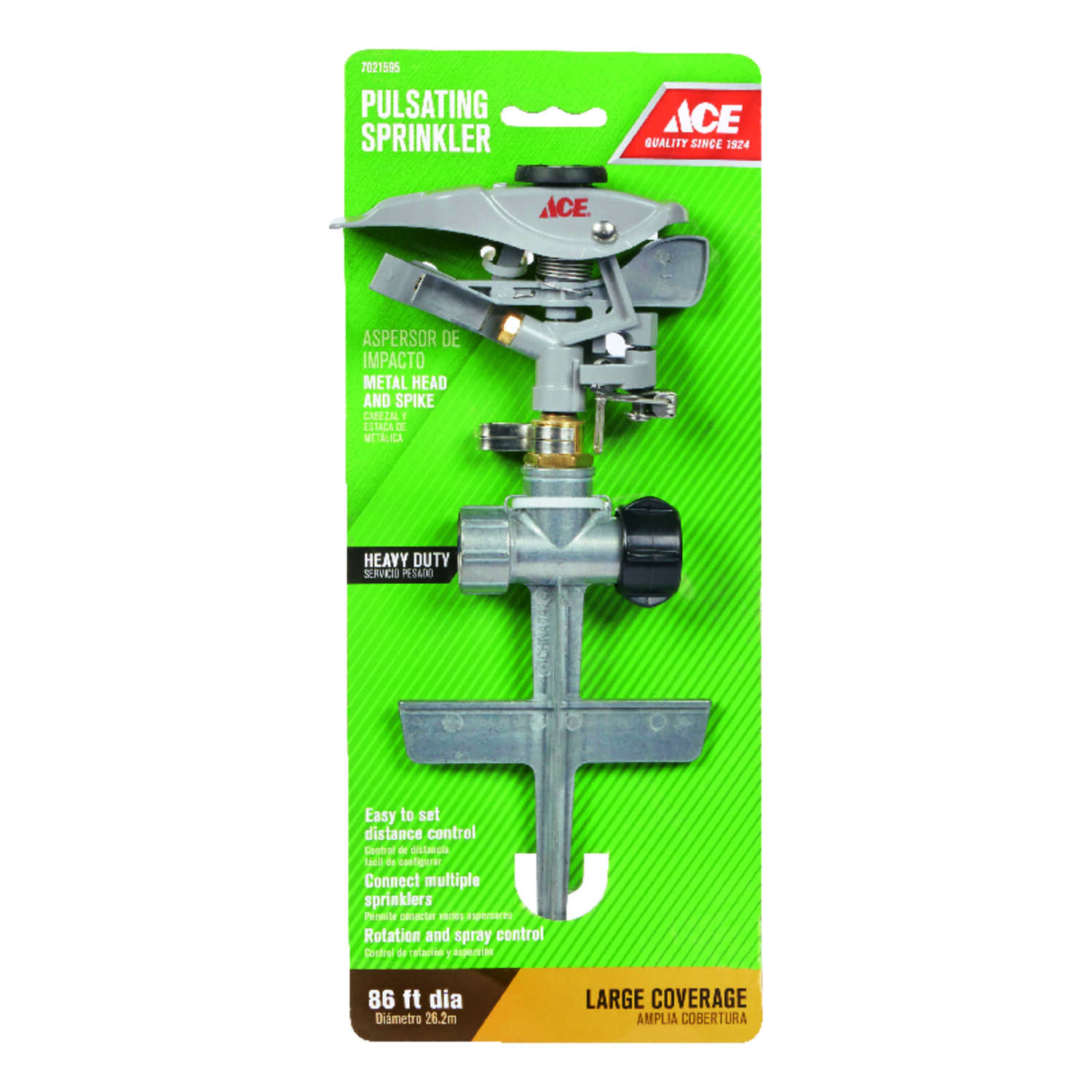 Ace Metal Impulse Sprinkler 5800 sq  ft  - Ace Hardware