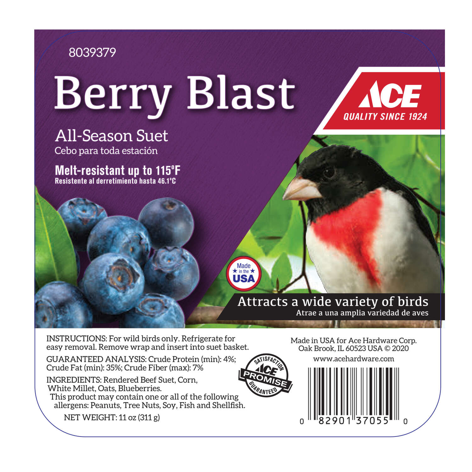Ace Berry Blast Assorted Species Beef Suet 11 oz.