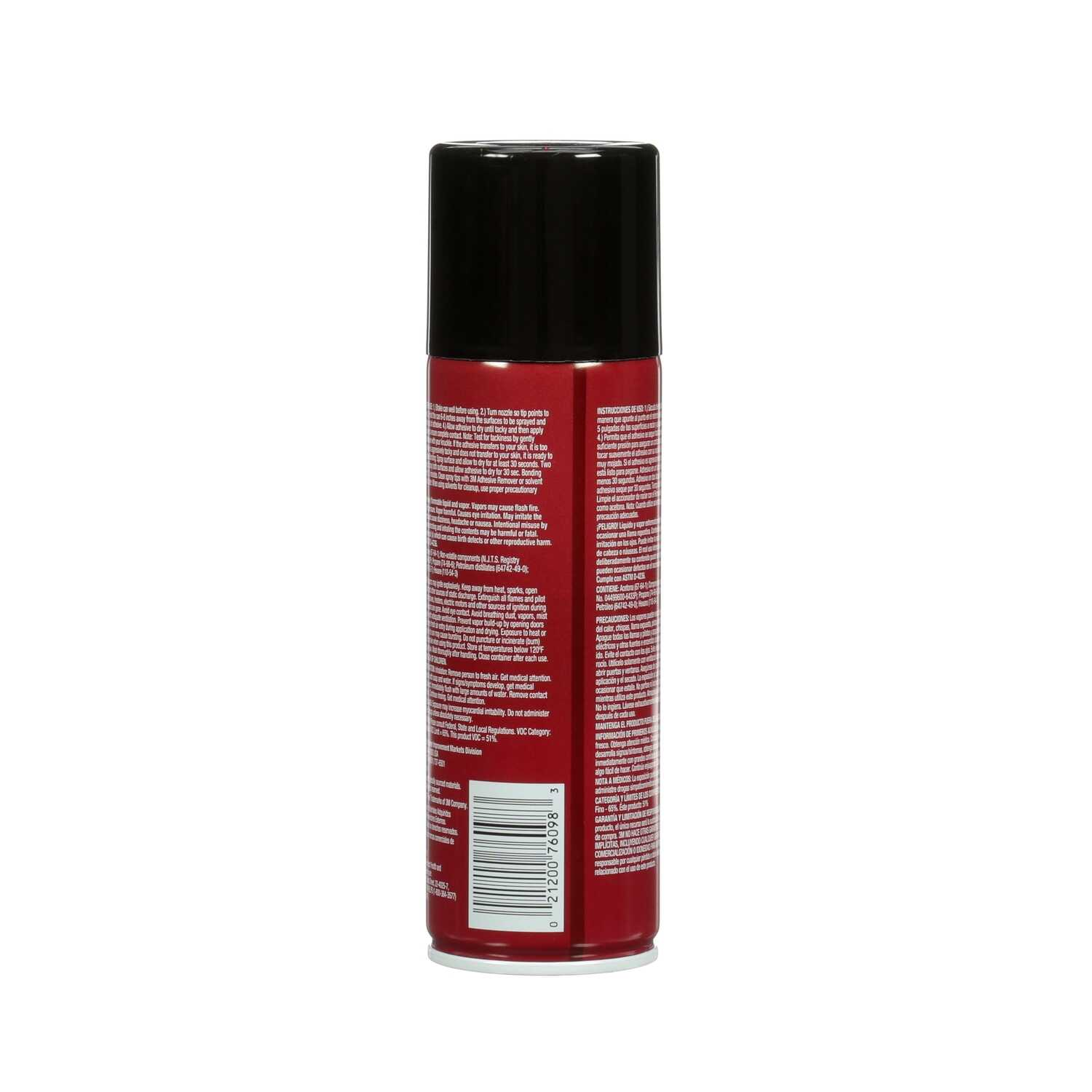3M Super 77 Medium Strength Synthetic Polymer Adhesive 16 75