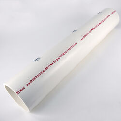Charlotte Pipe  Schedule 40  PVC  Solid Pipe  4 in. Dia. 2 ft. Plain End  220 psi