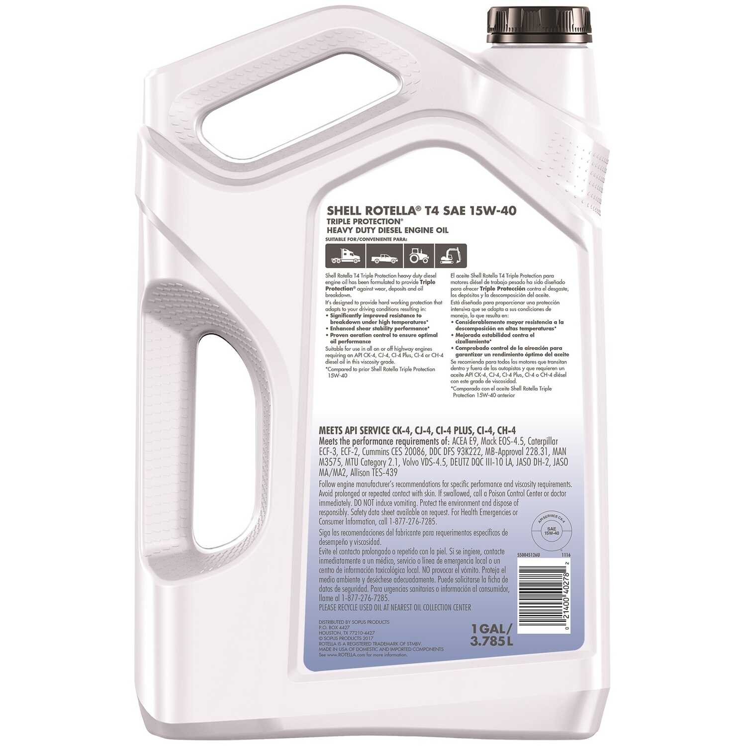 Shell Rotella T 15W-40 Diesel Engine Motor Oil 1 gal  - Ace