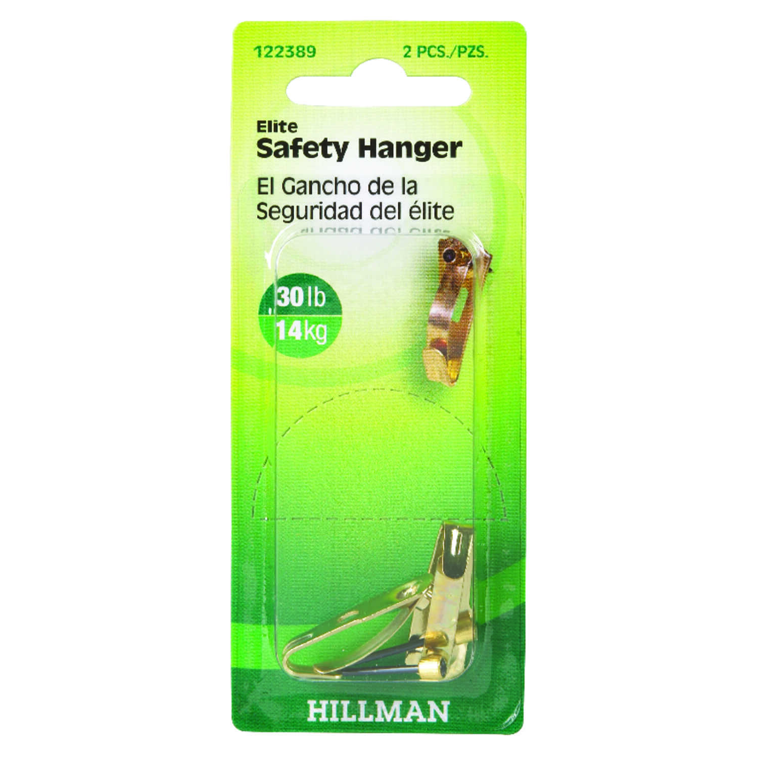 HILLMAN  AnchorWire  Brass-Plated  Gold  Steel  Safety  30 lb. 2 pk Picture Hanger