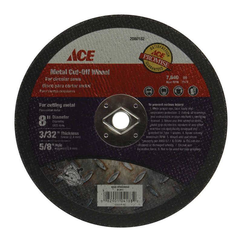 Ace  7 in. Aluminum Oxide  Metal Cut-Off Blade  0.125 in. thick  x 5/8 in.  1 pc.