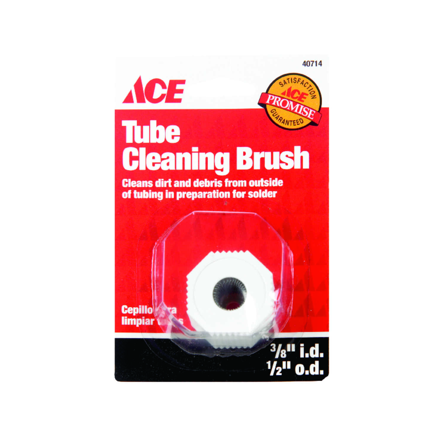 Ace  Tube Cleaning Brush  3/8 in. ID and 1/2 in. OD
