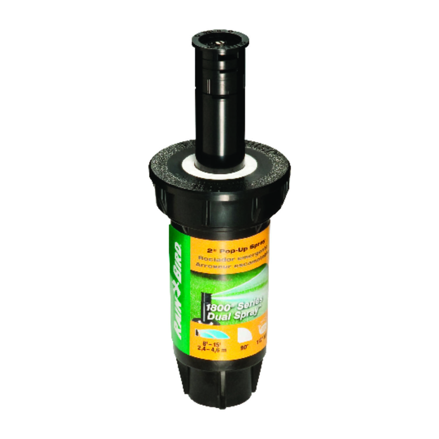 Rain Bird  1800 Series  2 in. H Quarter-Circle  Pop-Up Sprinkler