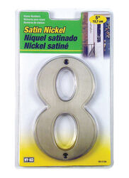Hy-Ko  5 in. Silver  Metal  Nail-On  Number  8  1 pc.