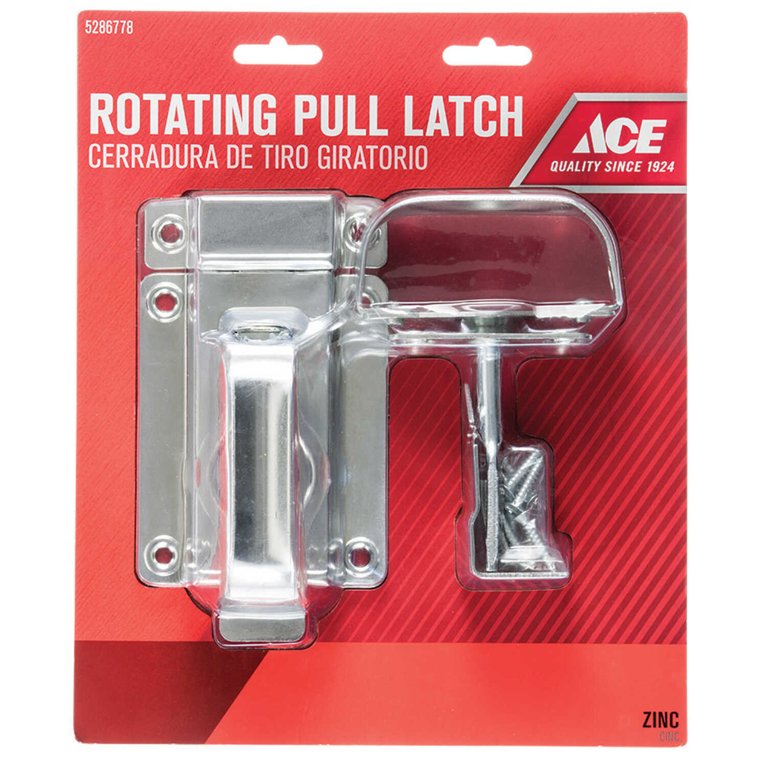 Ace  10.52 in. H x 8.75 in. W x 2.92 in. L Zinc-Plated  Metallic  Zinc  Gate Latch Pull