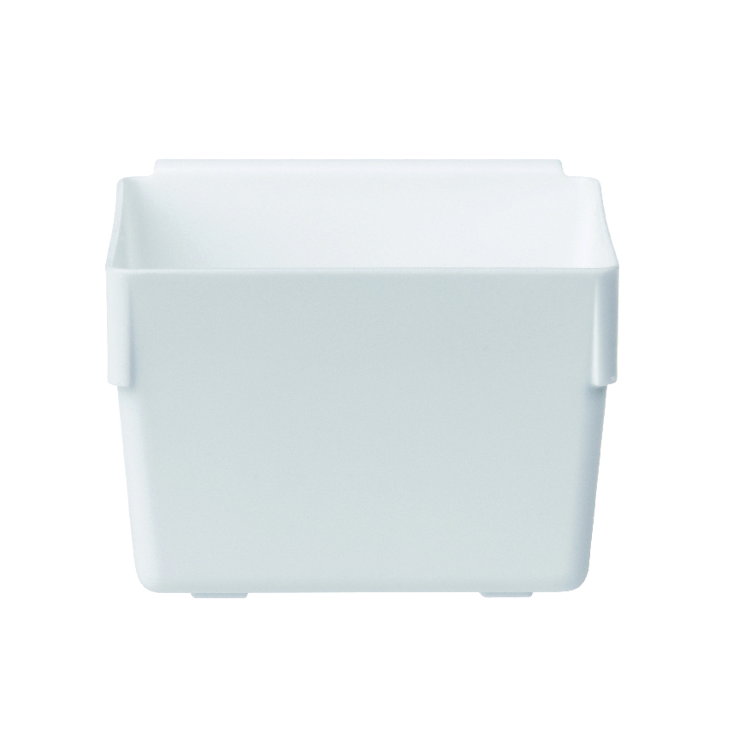 Rubbermaid  2 in. H x 3 in. L x 3 in. W White  Plastic  Drawer Organizer