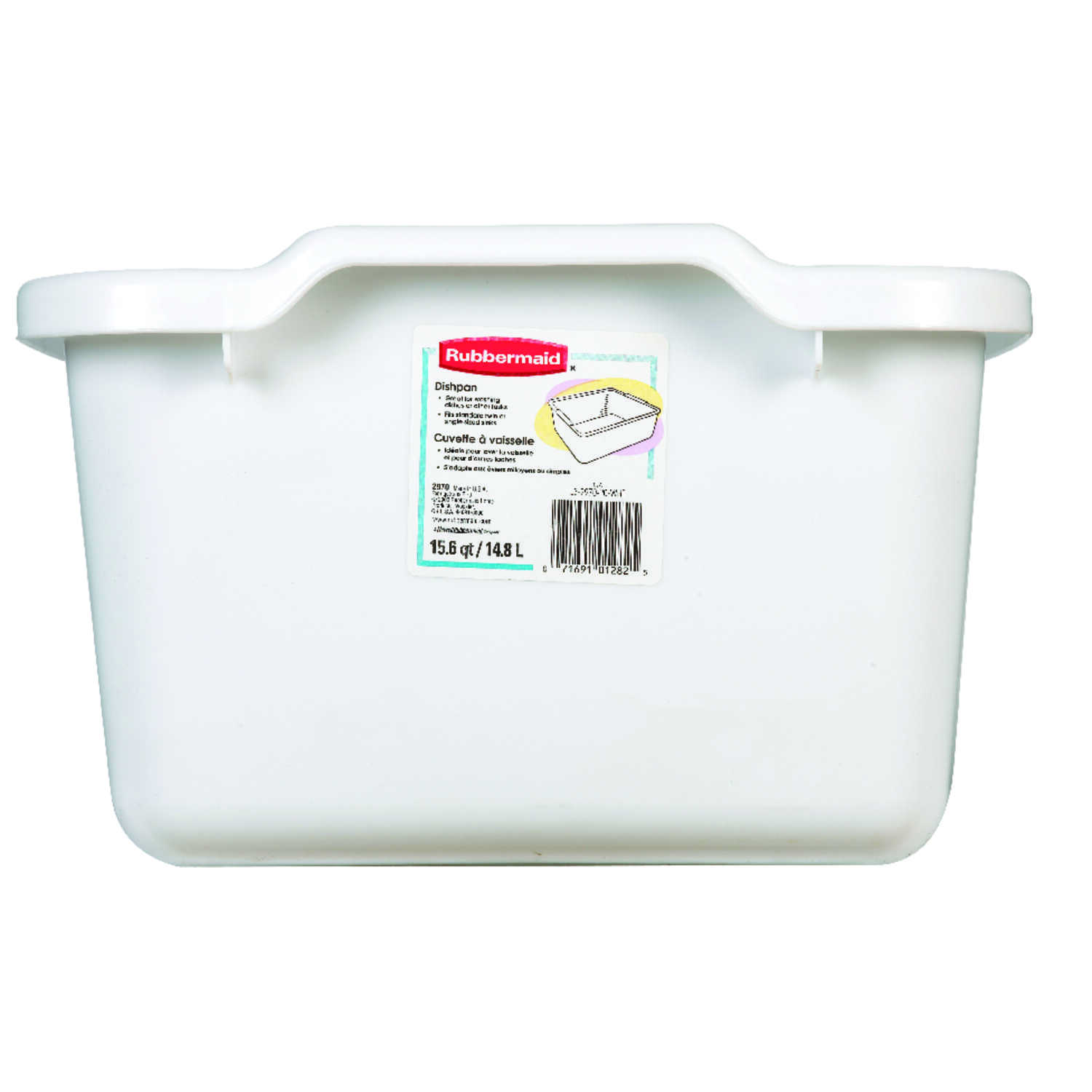 Rubbermaid  7-3/4 in. H x 12-3/4 in. W x 15-1/2 in. L Plastic  Dish Pan  White