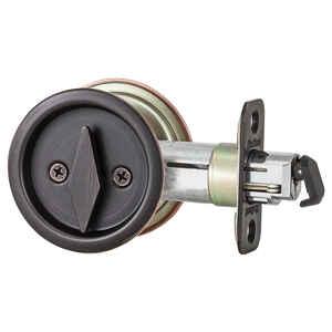 Sliding Door Locks - Ace Hardware