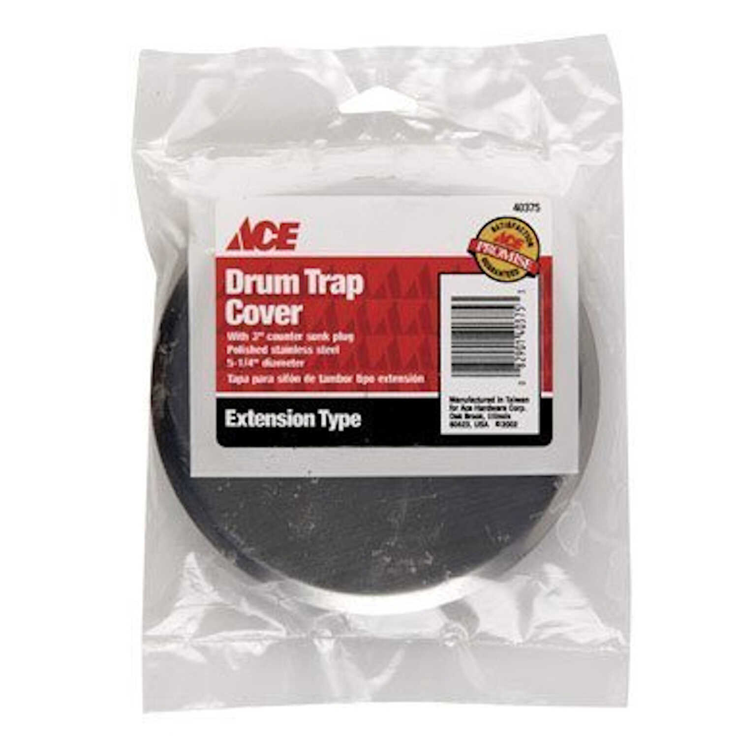 Ace  5-1/4 in. Round  Extension Type Drum Trap Cover