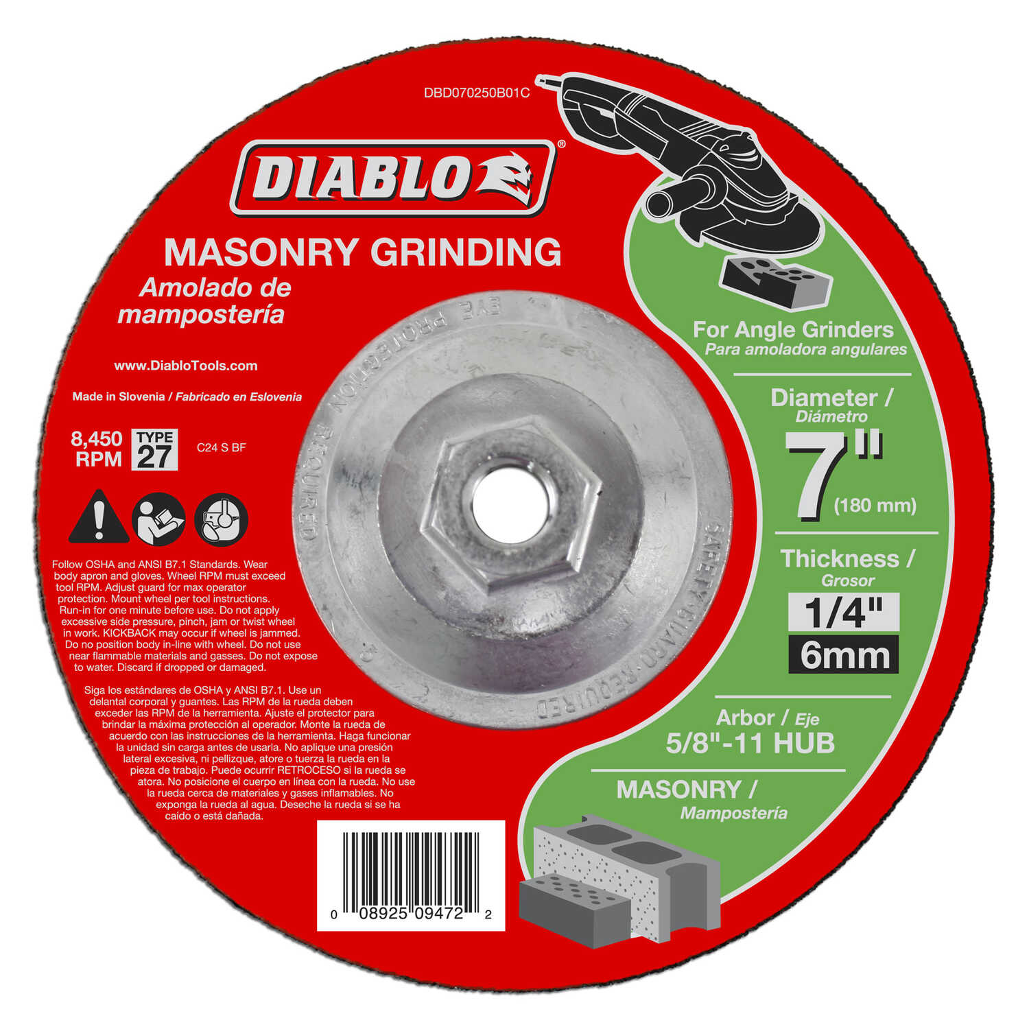 Diablo  7 in. Aluminum Oxide  Masonry Circular Cut-Off Disc  1/4 in.  x 5/8 in.  1 pc.