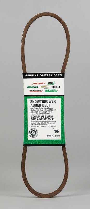 MTD Snow Blower Auger Belt - Ace Hardware