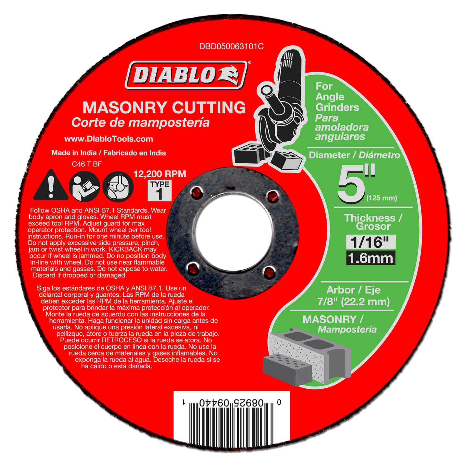 Diablo  5 in. Aluminum Oxide  Masonry Cut-Off Disc  1/16 in.  x 7/8 in.   1 pk